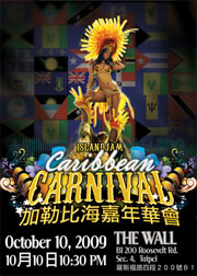 Caribbean Carnival Comes To Taipei On Oct. 10