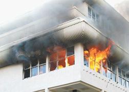 Complex Fire