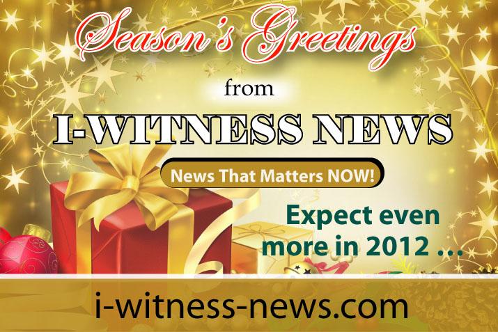 I Witness News Christmas