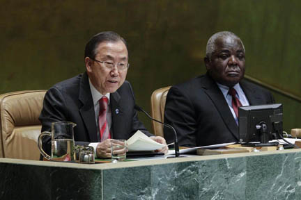 Secretary-General Ban Ki-moon speaks at event to mark the International Day of Remembrance of the Victims of Slavery and the Transatlantic Slave Trade. General Assembly Vice President Ken Kanda is at right. (U.N. Photo/Eskinder Debebe)